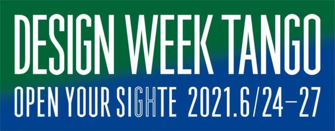 DESIGN WEEK TANGO 2021